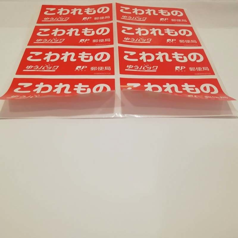 Clear Peelable	Printed Self Adhesive Labels Comestic Bottle Marking Support